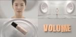 토니모리 가을 신제품 프리 론칭 광고 속의 현아의 색다른 모습이 화제다.