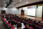 동명대학교는 ICT항만물류융합사업단_재학생 대상 사업설명회를 개최했다.