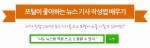 아수라백작 가구연구소는 9월 16일 CNN the Biz 강남교육연수센터에서 뉴스마케팅 특강을 연다.