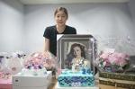 김연아팬 승냥이연합은 김연아의 25세 생일 맞아 바보의나눔에 11,265,781원을 기부했다.