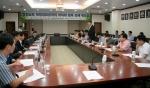 충남발전연구원은 충청남도 재정정보공개의 의의와 향후 과제 워크숍을 진행했다.