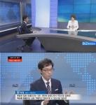 뱅크하우스 유재영 대표가 SBS CNBC '김경란의 비즈인사이드'에서 담보대출금리에 관해 설명하고 있다.