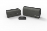 CSR은 오디오 스피커 디자인 및 생산을 하는 브라벤(BRAVEN)이 CSR의 VibeHub™ 기반의 싱크락 기술을 적용한 오디오 시스템을 출시한다.