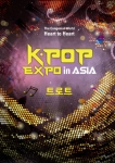 K-POP EXPO in ASIA 트로트 콘서트는 행사 기간 동안 i-net 성인가요 방송에서, 매일 공개 녹화되어 방송될 예정이다.