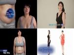 렛미인 김세은씨가 4개월여 만에  30kg 감량에 성공, 역대급 다이어트로 화제를 모으고 있다. (사진제공: CJ E&M)