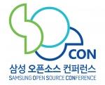 삼성 오픈소스 컨퍼런스 로고