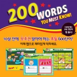 이퍼블릭의 유·초등 영어교재 출판 브랜드 에이리스트는 게임을 통해 교육부 지정 필수 영단어를 익힐 수 있는 앱을 출시했다.
