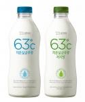 매일유업 상하목장_63℃ 저온살균 우유