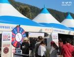 미국육류수출협회는 작년에 이어 올해도 자라섬국제재즈페스티벌의 공식 협찬사로 참가한다.