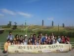 한민족복지재단은15일부터 24일까지 9박 10일 동안 30명의 중국 조선족 교사를 대상으로 한국초청연수를 실시하고 있다.