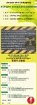 건국대학교 법학연구소는 18일(목) 오후 1시부터 건국대 법학관에서 한국과 일본의 원전소송과 방사능 방재대책 법제를 주제로 학술대회를 개최한다.