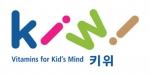 서울시정신건강증진센터는 아동청소년정신건강인식개선을 위한 kiwi가 쏜다 온라인 이벤트를 진행한다.