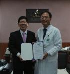 한국보건복지인력개발원 지역의 글로벌헬스케어 활성화를 위해 충북대학교병원과 MOU를 체결했다.