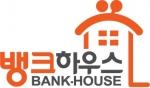아파트 담보대출 금리비교 전문기업 뱅크하우스 로고 이미지