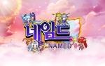 녹스게임이 MMORPG 네임드온라인 삼국무장 천하삼분지계 오픈 베타 서비스를 18일(목) 오전 11시 시작한다.