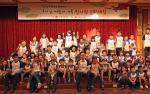 한국백혈병어린이재단은 소아암 어린이와 가족을 위하여 2014 우체국과 함께하는 한사랑 문화체험을 개최했다.