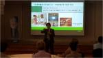 창의전략연구소 유희성 대표는 서울대학교 법인직원들을 대상으로 하는 브라보 은퇴설계 과정 중 새로운 시작계획하기 특강을 진행한다.