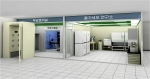 줄기세포 재생치료 연구소 (CRT-Lab EX)