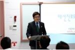 서울패션직업전문학교는 겨울방학을 맞이하여 패션에 관심 있는 대학생을 대상으로 일본 도쿄 패션시장 연수프로그램을 시행한다.