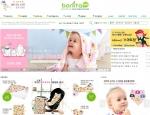 친환경 유아용품 전문 보니타몰(www.bonitamall.com)에서 알러지 방지 기능 친환경 유아 외출용품 신제품을 출시했다.