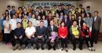 국립평창청소년수련원의 제 8대 원장으로 22일 원내 소강당에서 전 직원이 참석한 가운데 조병부 원장이 취임했다.