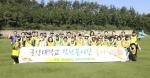 군산시자원봉사센터와 군산대학교 공무원직장협의회가 주관한 마을에서 실천하는 환경운동 오늘은 지구청소일 행사가 진행되었다.