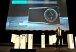 세계에서 가장 슬림한 커뮤니케이션 카메라 LUMIX DMC-CM1 (1인치 고감도 MOS 센서와 고품질 사진을 위한 Android(TM) v4.4 및 High-Speed LTE를 적용한 LEICA DC 렌즈 장착(*1인치 센서를 장착한 디지털 카메라로서. 2014년 9월 15일 현재)
