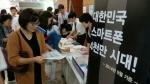 용인시청 에이스홀에서 학원마케팅세미나가 성황리에 열렸다.