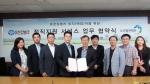 노사발전재단이 유한킴벌리와 전직지원서비스 업무 협약을 체결했다.