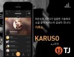 소셜오디션 뮤직 서비스 카루소는 음원공급사인 TJ커뮤니케이션즈와 음원공급에 관한 업무협약을 체결했다.
