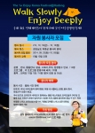 10월 10일부터 12일 까지 경상남도 하동에서 캠핑페스티벌이 개최된다.