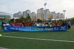크풋이 운영을 맡은 2014 유·청소년 성남권역 클럽리그가 파이널 10라운드 경기 및 시상식과 함께 폐막되었다.