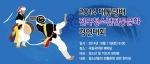 한국청소년연맹에서는 대통령배 전국청소년 전통문화 경연대회를 실시한다.