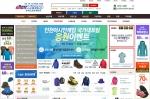 슈퍼스포츠제비오 온라인몰이 다채로운 이벤트를 진행한다.