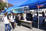 용인송담대학교 2014년 가족사랑 그림그리기 대회를 개최하였다.
