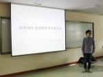 한국관광대학교 관광일본어과는 2014학년도 1학기 전액교비지원 무료유학 귀국보고회를 실시했다.