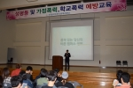 한국폴리텍대학 섬유패션캠퍼스는 성폭력, 가정폭력, 학교폭력 예방교육 및 직장교육을 실시했다.