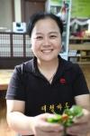 대를 이은 50년 손맛, 대청마루 소개