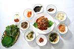 핀외식연구소는 50년 전통의 식당인 대청마루를 소개했다.