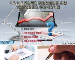 한국정책자금기술평가관리원은 제8차 중소기업 융자지원금 조달 맞춤컨설팅을 위한 컨설팅상품권 무상 지원사업 계획을 신청접수 받는다.