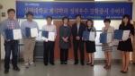상명대학교는 서울캠퍼스 교내에서 계약학과 성적우수학생 장학증서 수여식을 개최하였다.