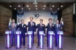 코레일네트웍스가 창립 10주년을 맞아 기념행사 및 비전선포식을 개최했다.
