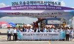 한국보건복지인력개발원은 오송CEO포럼 회원기관들과 함께 오송국제바이오산업엑스포의 성공 개최를 기원하며 거리 정화 활동을 펼쳤다.
