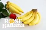 바나나 전문 다국적 청과회사 스미후루코리아는 바나나를 가장 맛있게 먹는 방법으로 껍질에 슈거스팟이라는 검은 점이 생긴 후에 먹을 것을 추천한다.