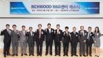 풍림무약은 RICHWOOD R&D센터 개소식을 개최하였다.
