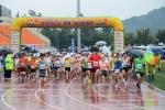 일화는 28일 경기도 가평군 일대에서 진행되는 제7회 가평 자라섬 전국마라톤대회를 후원한다