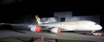 아랍에미리트 국영항공사인 에티하드항공이 보유 항공기 전체에 적용될 새로운 상징색을 공개했다.