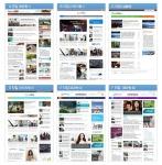 다다미디어는 새로운 인터넷신문 솔루션 뉴스박스의 개발을 완료하고 오는 10월 1일부터 인터넷신문 제작 서비스에 들어간다고 밝혔다.