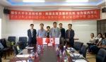 25일 충남발전연구원은 중국 옌타이대학 동아연구소와 연구교류협약을 체결했다.