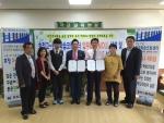 한국학습코칭센터와 울산효정고등학교는 MOU 협약식을 체결 후 기념촬영을 하고 있다.
